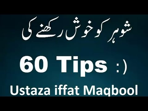 how to make happy ur husband