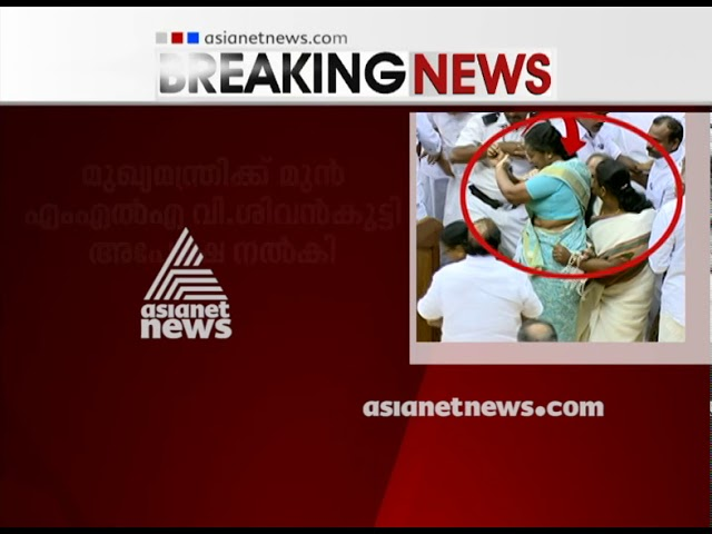 LDF Goverment to withdraw Assembly ruckus case