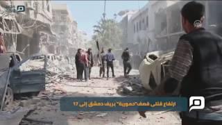 مصر العربية | ارتفاع قتلى قصف