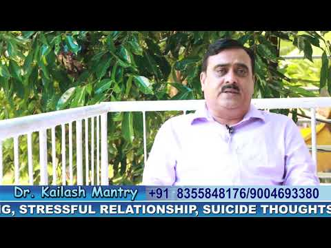 Dr Kailash Mantry&39;s Story of Becoming Mental Health Expert