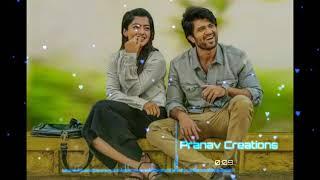 Inkem inkem kavale song dj mix in Geeta Govindam movie