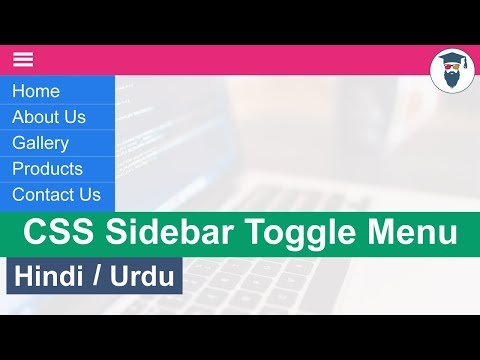 Pure CSS Sidebar Toggle Menu Tutorial In Hindi / Urdu