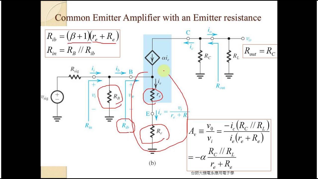 應用電子學實驗L9 4BJT放大器的組態與分析 - YouTube