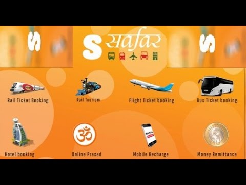 Use Spice Digital seva portal or use csc type services  By technical Hindiworld