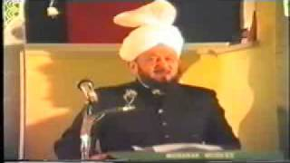Khutba Jumma:14-12-1984:Delivered by Hadhrat Mirza Tahir Ahmad (R.H) Part 1/4