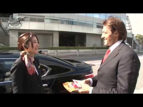 Outech, 24 hours Tokyo Limousine Service