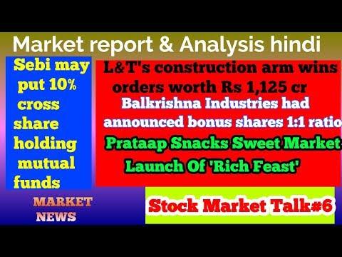 SEBI board meeting,metal sector,Prataap Snacks,L&T's,Balkrishna Industries,bonus shares.