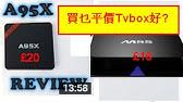 UBTV内的setting 不知拿來做乜野? Password ? - YouTube
