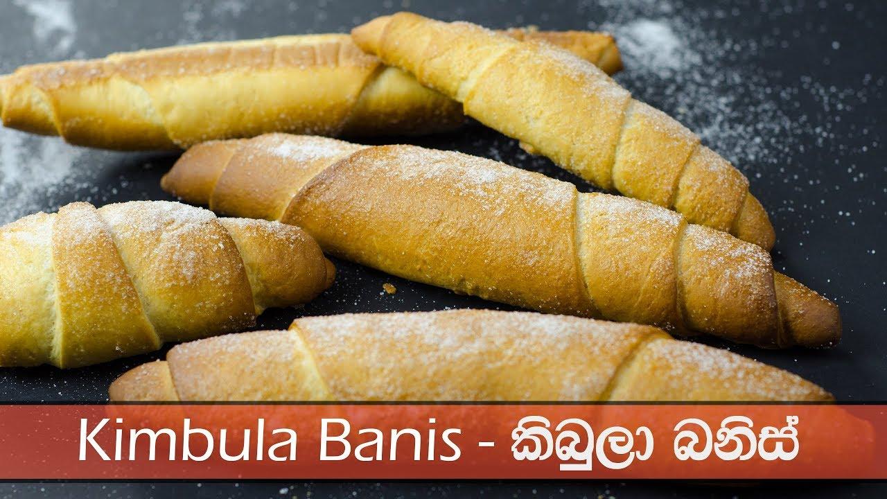 how to make sri lankan banis