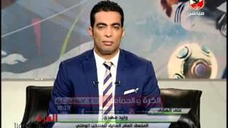 مواجهه ناريه بين محمود الشامى امام وليد المهدى حول مخالفات الاتحاد المالية