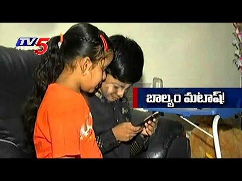 Smart Phones Impact On Children | Special Discussion On Children Smart Phone Usage | TV5 News