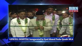 LIFECELL HOSPITAL inaugurated by Syed Ahmed Pasha Quadri MLA Charminar