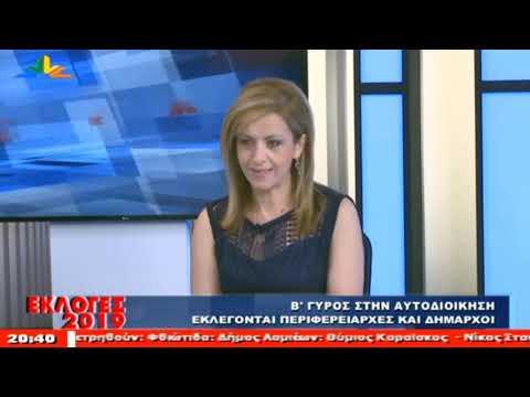 Ο Χρ. Σταϊκούρας στην έκτακτη εκπομπή του Star Κεντρικής Ελλάδας για τις εκλογές | 2.6.2019