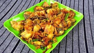 নোনা ইলিশ মাছ ভাজি/ভুনা রান্না রেসিপি - Bangali Nona/Nonta Ilish Mach Vaji/Vuna Rannar Recipes