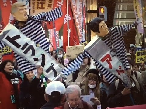 Tokyo Labor Solidarity Rally Protests Trump, Abe, Imperialist War, Privatization & Union Busting