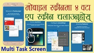[Nepali] Run 4 App Screens on Mobile Screen, Multi Task Screen System, Android App Review