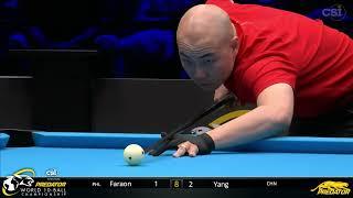Predator World 10 Ball Championship 2019 - LIVE Video