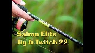 Salmo Elite Jig & Twitch 22 - честный обзор БЮДЖЕТНОГО универсала