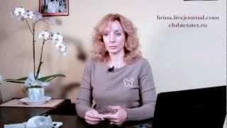 Ирина Лебедь - Феерический секс