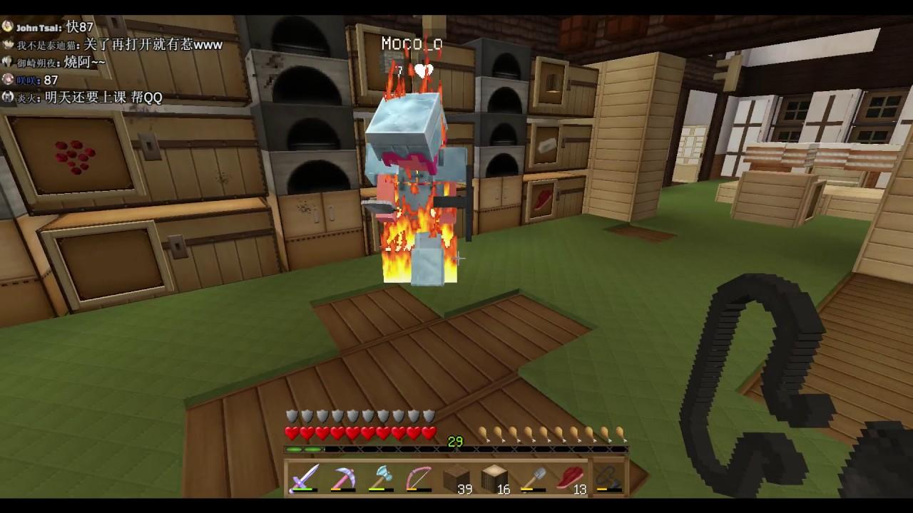 【巧克力0616直播】正義貓貓 貓來了 Minecraft #3 - YouTube