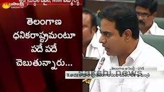 KTR Vs Akbaruddin Owaisi War of Words in Telangana Assembly Session