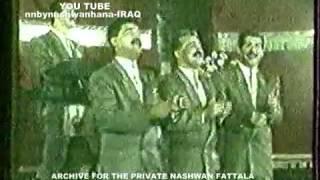 عبود خطبولة مرة اغنية عراقية