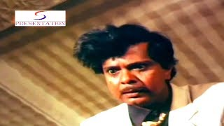 Video Sadashiv Amrapurkar Cheating With Lady | Scene | Aakhir Kaun Thi Woh download MP3, 3GP, MP4, WEBM, AVI, FLV Januari 2018