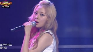 Sunny Days - Meet A Girl Like You, 써니데이즈 - 너랑 똑같은 여자 만나 봐, Show Champion 20130821 Mp3