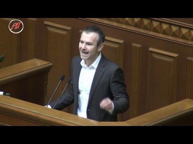 Юля Тимошенко заблокувала трибуну. Аграрне питання винесено на достроковий розгляд