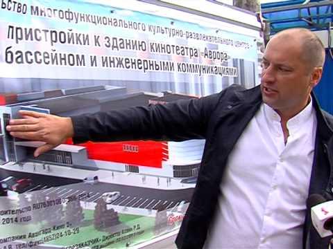 В Заволжском районе Ярославля скоро появится бассейн