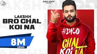 bro-chal-koi-na-lakshh-latest-punjabi-songs-2019-juke-dock