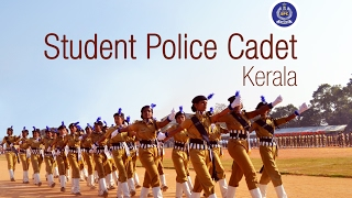 What is Student Police Cadet Project ?