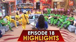 Bigg Boss Telugu Season 2 Episode 18 Highlights   Deepthi Sunaina    Tejaswi   YOYO Times