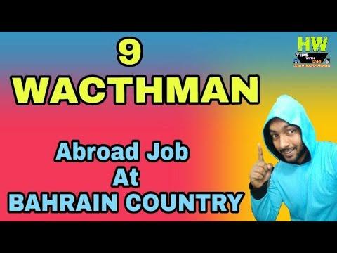 9 Watchman Post Job At Bahrain-Gulf Country