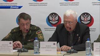 В Донецке увековечат память Героя ДНР Олега Мамиева