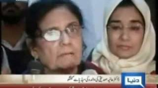 Dr. Afia Siddiqui- VICTIM OF BUSH RAPE AND KIDNAP SQUAD