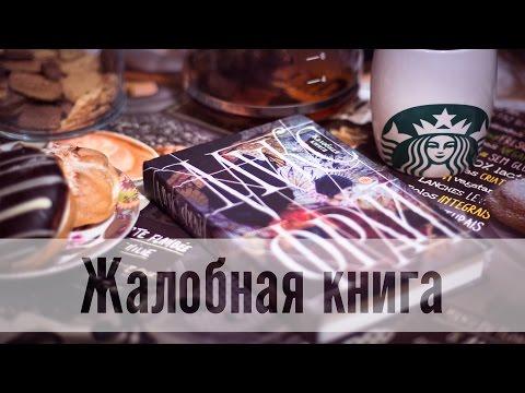 Читать онлайн Фрай Макс Мой Рагнарёк Электронная