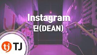 [TJ노래방 / 여자키] Instagram - 딘(DEAN) / TJ Karaoke