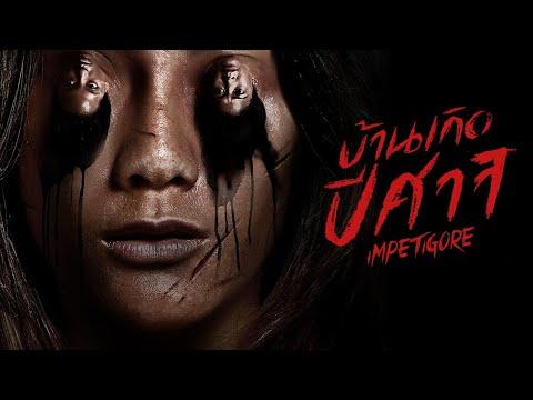 Impetigore บ้านเกิดปีศาจ - Official Trailer [ ตัวอย่างซับไทย ]