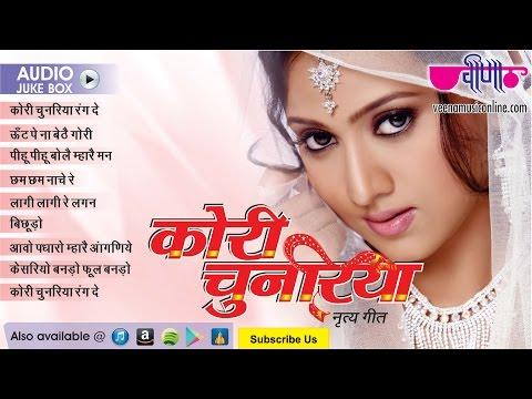 Latest Rajasthani DJ Songs 2016 |