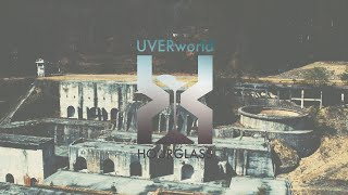 UVERworld 『HOURGLASS』Short ver.