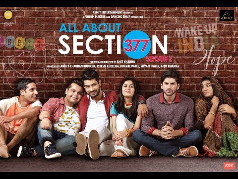 All About Section 377 - Season 2   Official Trailer