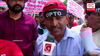 8th day of postal strike - workers in protest