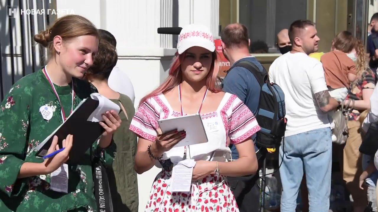 Выборы президента Беларуси в Москве | Проголосовать успели не все
