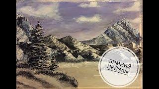 Зимний пейзаж гуашью для начинающих winter landscape