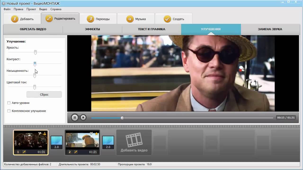 Как сделать спецэффекты в видео фото 98