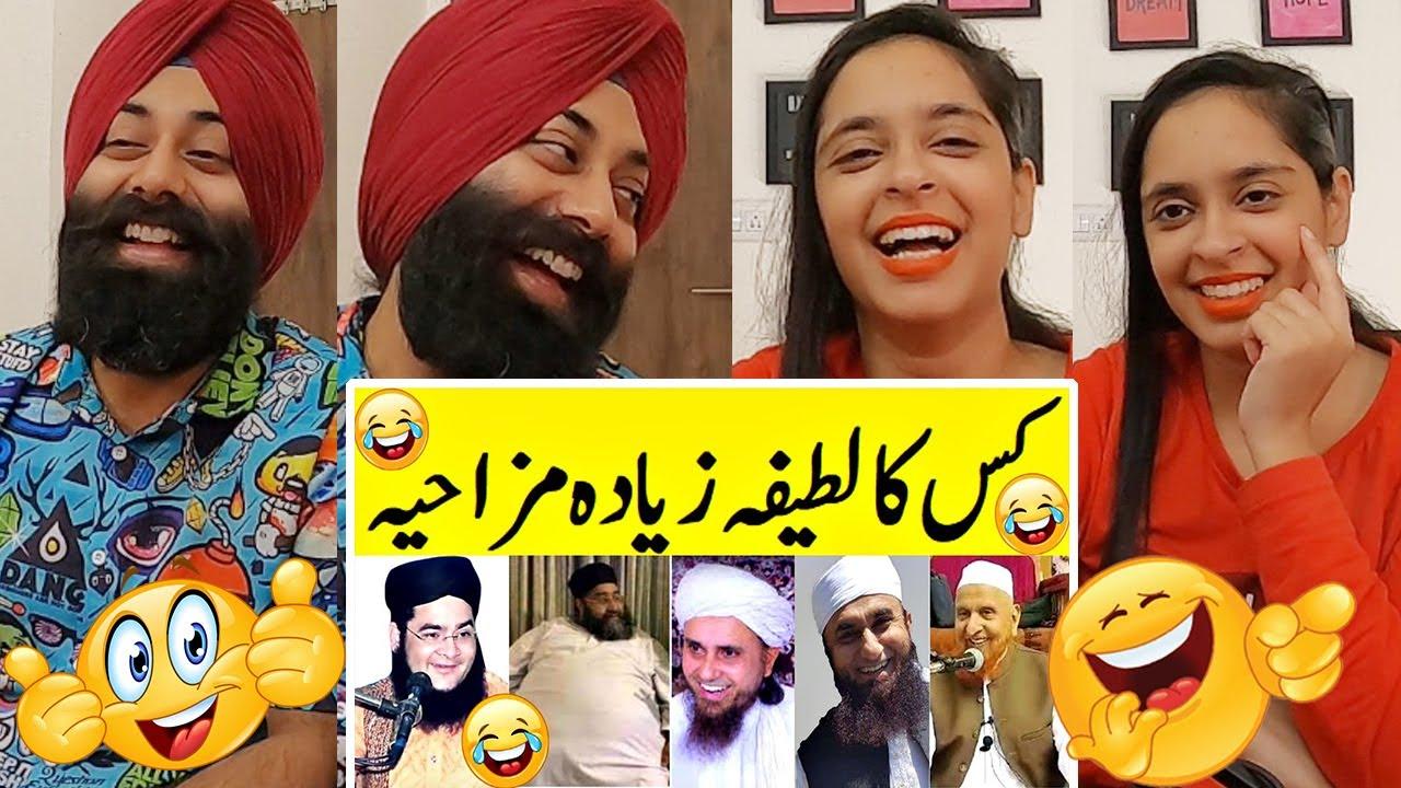 Download SIKH REACTION on Kis Ka Latifa Ziada Funny Hai   Funny Molvi Videos   Latest Funny Video