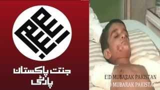 Video Laila tul Qadr : EID MESSAGE 2014 download MP3, 3GP, MP4, WEBM, AVI, FLV Oktober 2017
