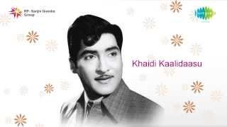 Khaidi Kalidasu   Yevaree Chakkanivadu song