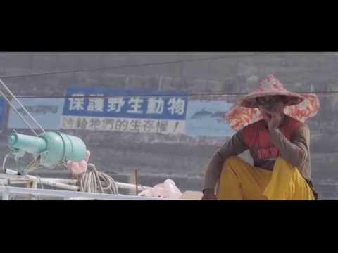 Life On Taiwan's Tuna Boats - Exposed Short Documentary